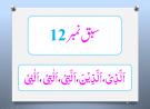 Lec-12-Muallim-ul-Quran